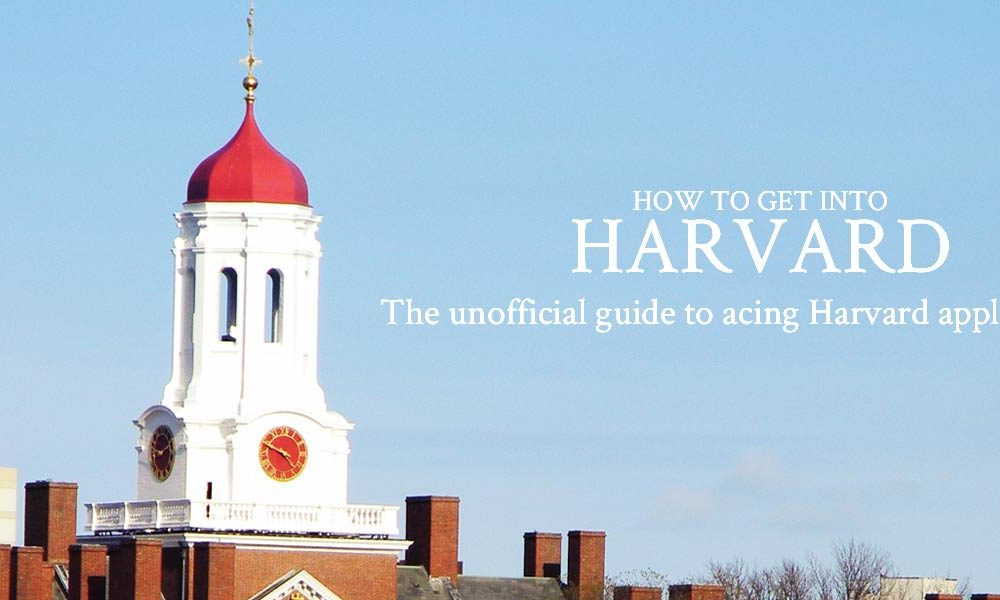 how-to-get-into-harvard-banner-1000×600